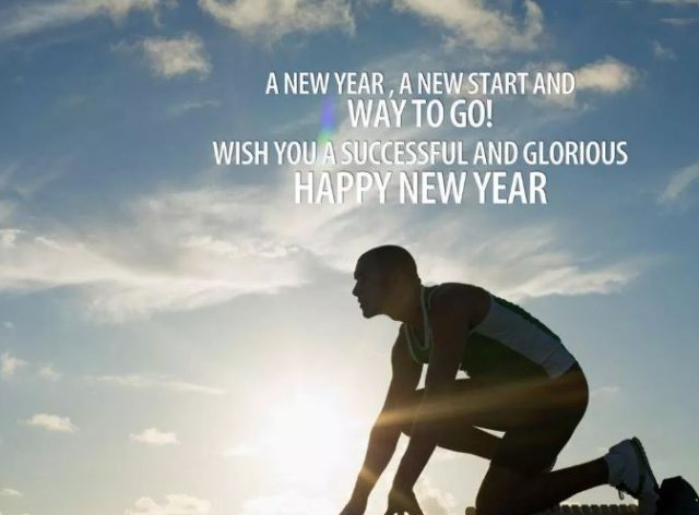 Happy New Year 2020 Motivational Quotes