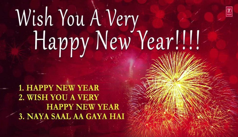 Happy New Year Quotes In English